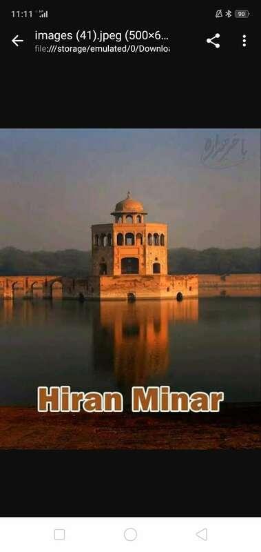 ہرن مینار پاکستان کے کس شہر میں واقع ہے؟؟؟